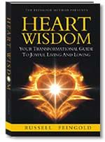 heart_wisdom_150px